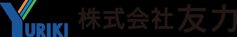 マンション・ビル大規模修繕工事の株式会社友力